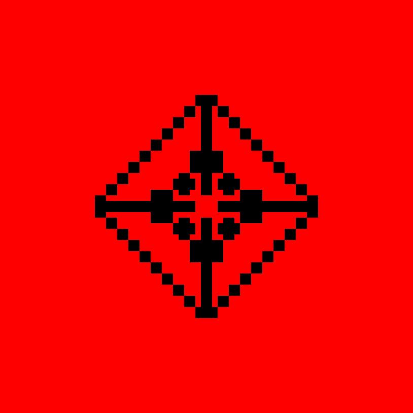 Текстовий слов'янський орнамент: Соня