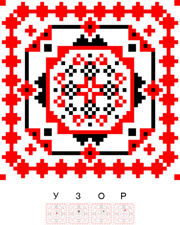 Текстовий слов'янський орнамент: Узор