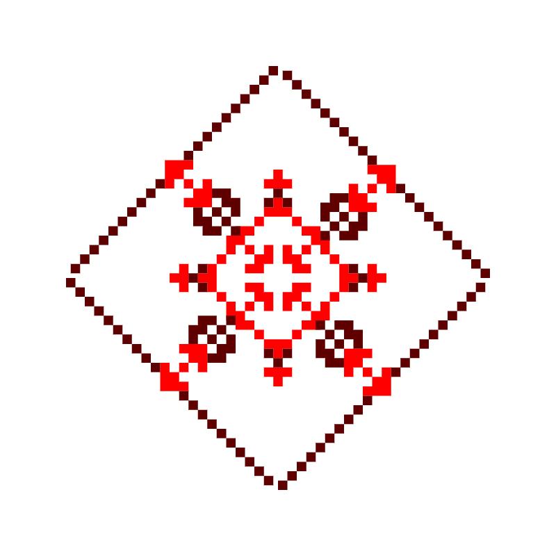 Текстовий слов'янський орнамент: на щастя