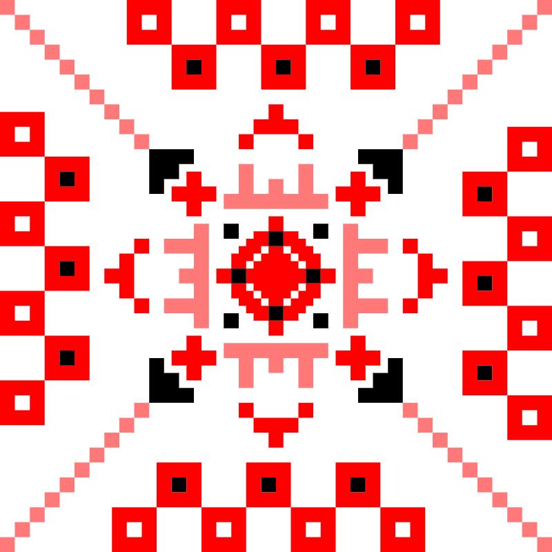 Текстовий слов'янський орнамент: Вешевана