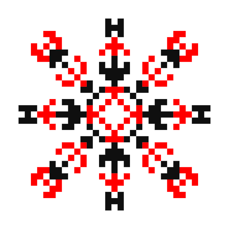 Текстовий слов'янський орнамент: Киян