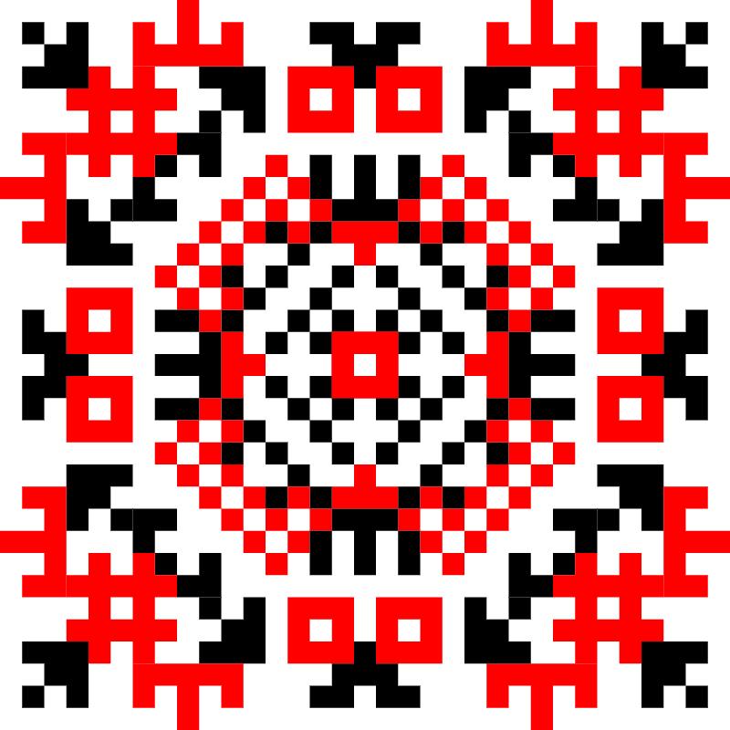 Текстовий слов'янський орнамент: cottagecore forever