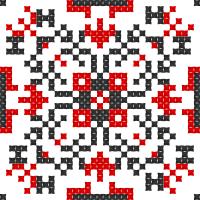 Текстовый украинский орнамент: гори і долини
