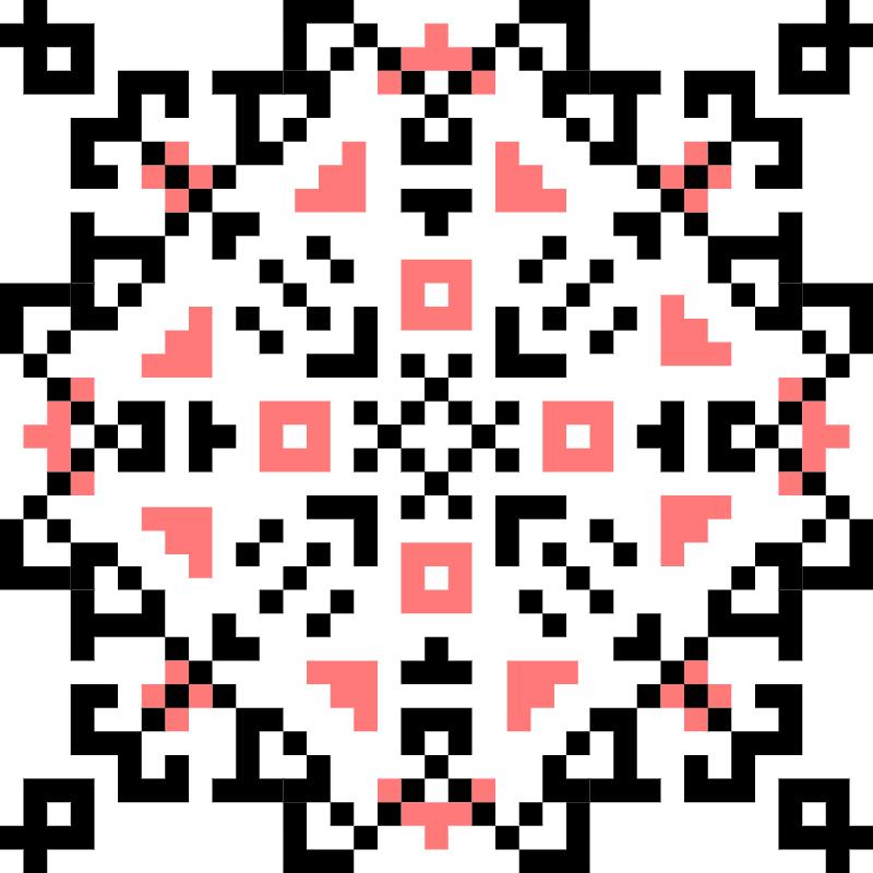 Текстовий слов'янський орнамент: вінницька область