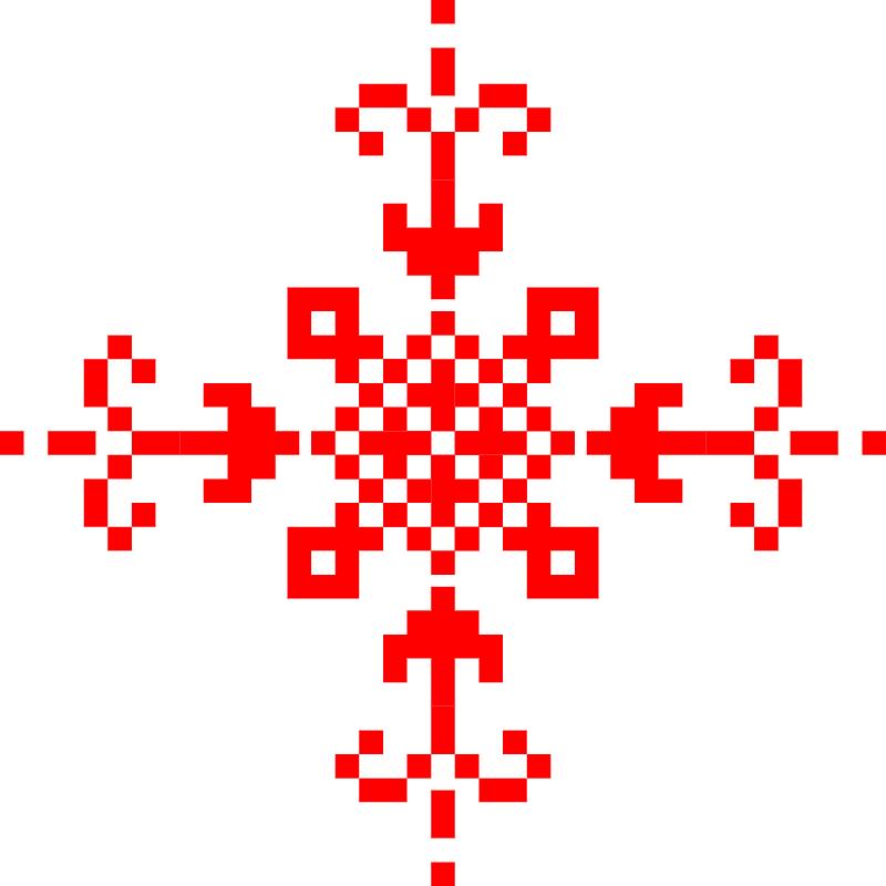 Текстовий слов'янський орнамент: Либідь