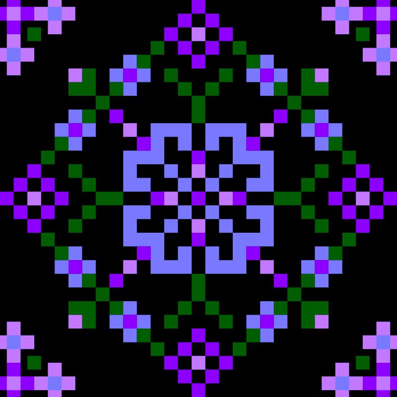 Текстовий слов'янський орнамент: Бузок