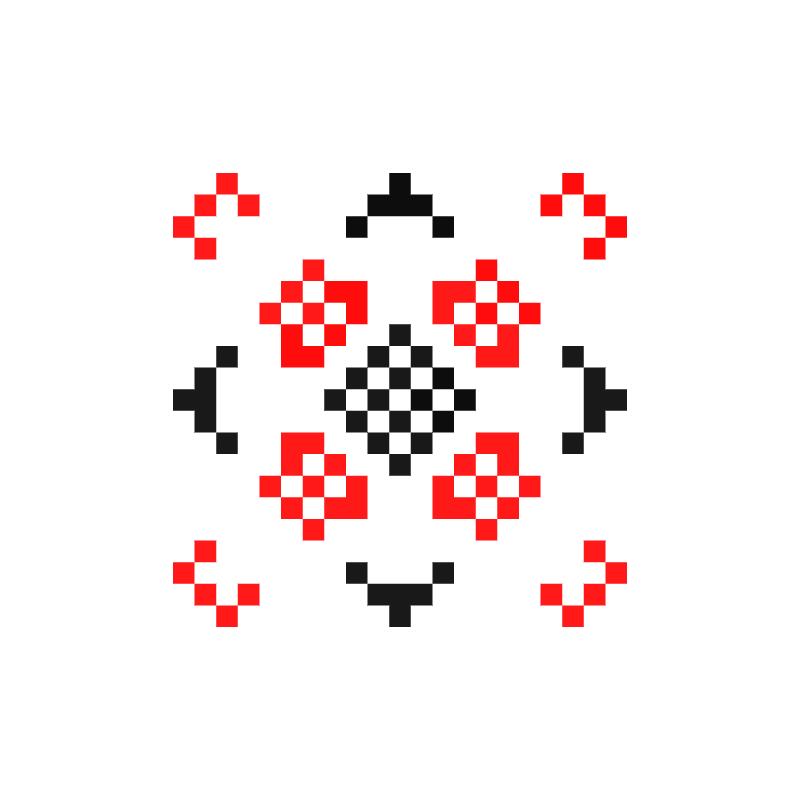Текстовий слов'янський орнамент: остап