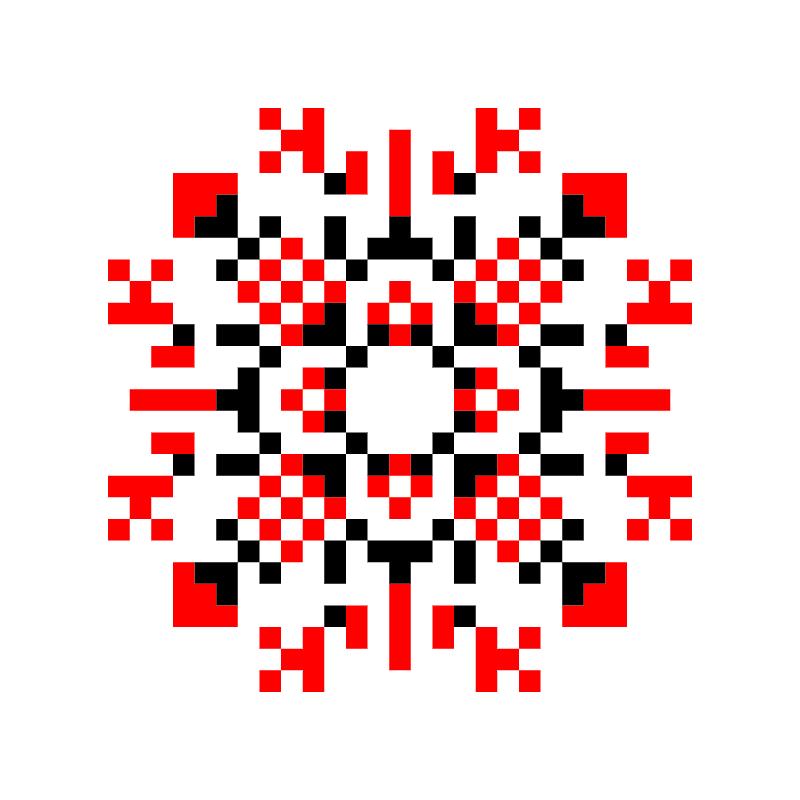Текстовий слов'янський орнамент: Козаківка