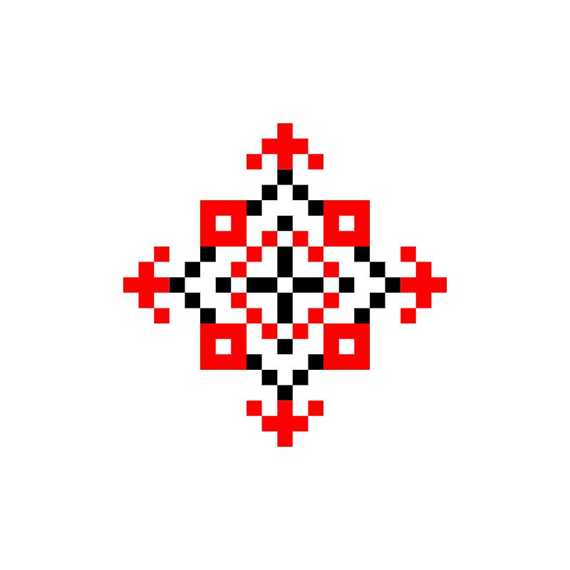 Текстовий слов'янський орнамент: Юлія