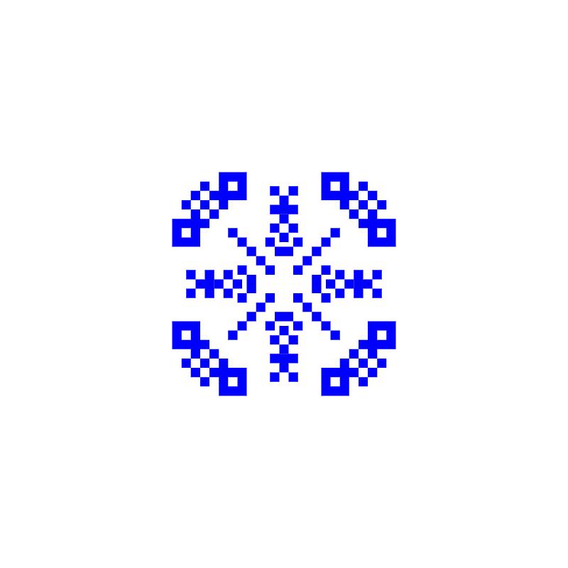 Текстовий слов'янський орнамент: ВІТЬОК