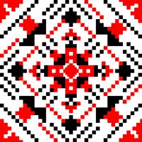 Текстовый украинский орнамент: Каховка