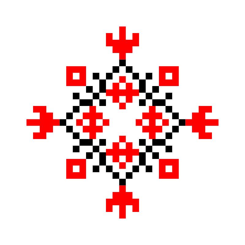 Текстовий слов'янський орнамент: Filho
