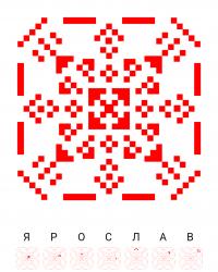 Текстовый украинский орнамент: Ярослав