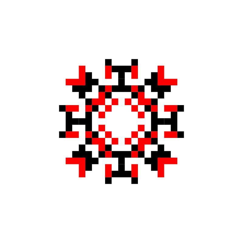 Текстовий слов'янський орнамент: Каміла