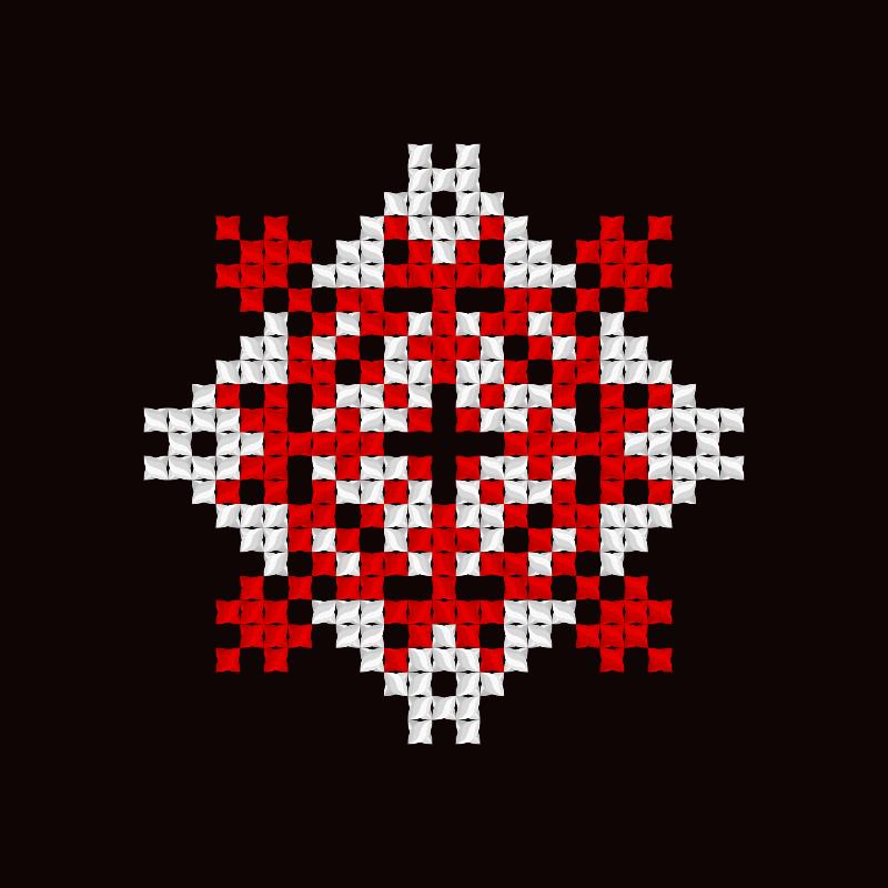 Текстовий слов'янський орнамент: Регіна-Васіліса