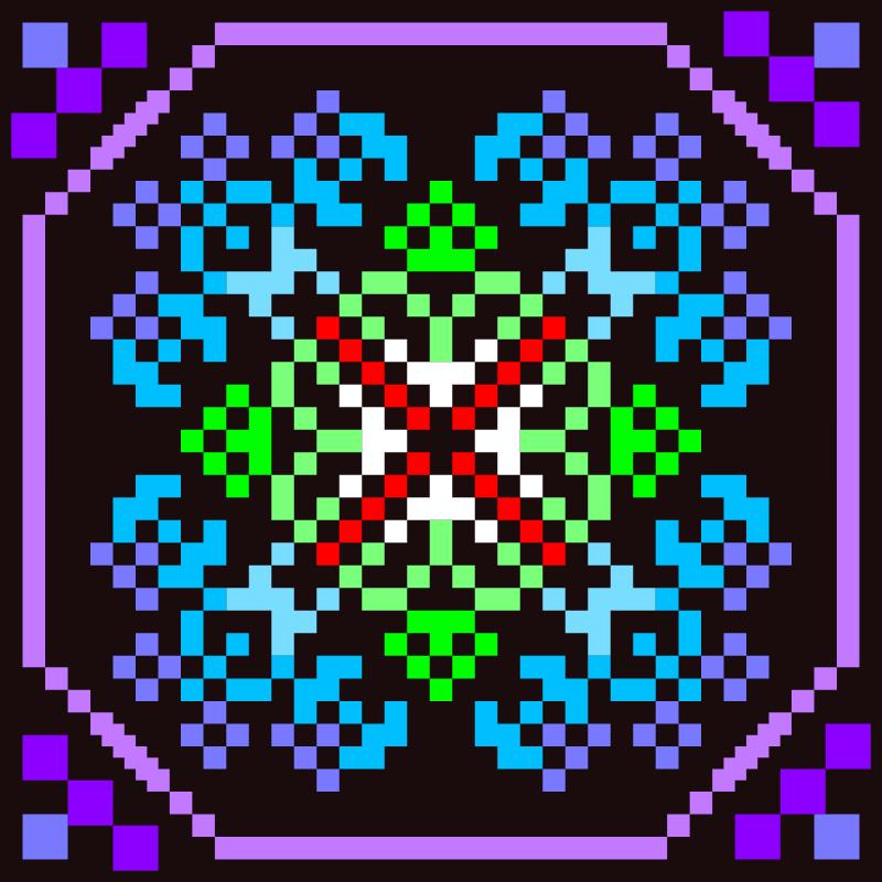 Текстовий слов'янський орнамент: Бадминтон