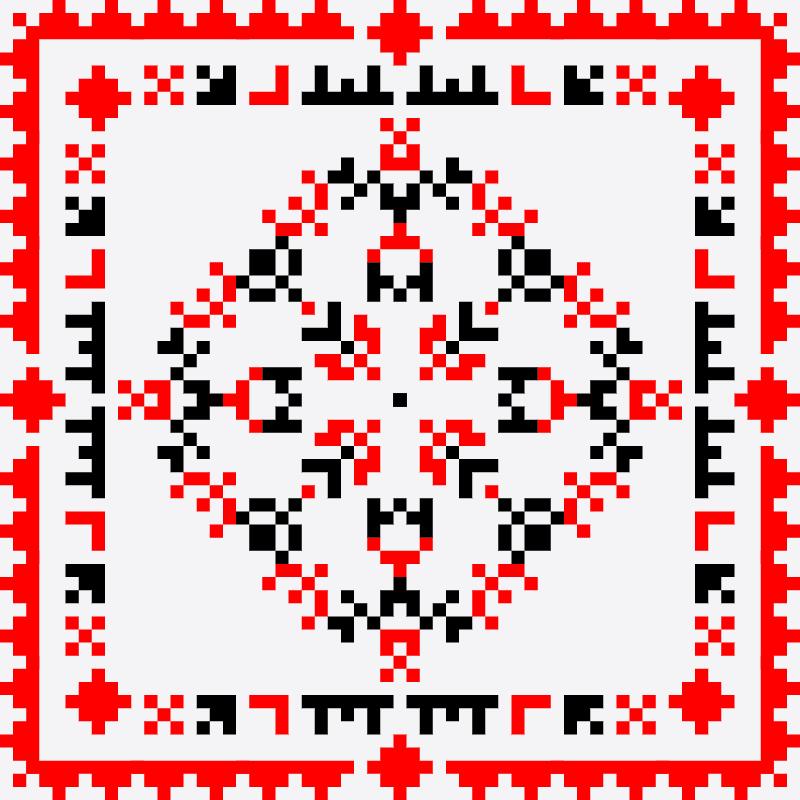 Текстовий слов'янський орнамент: Чумацький шлях