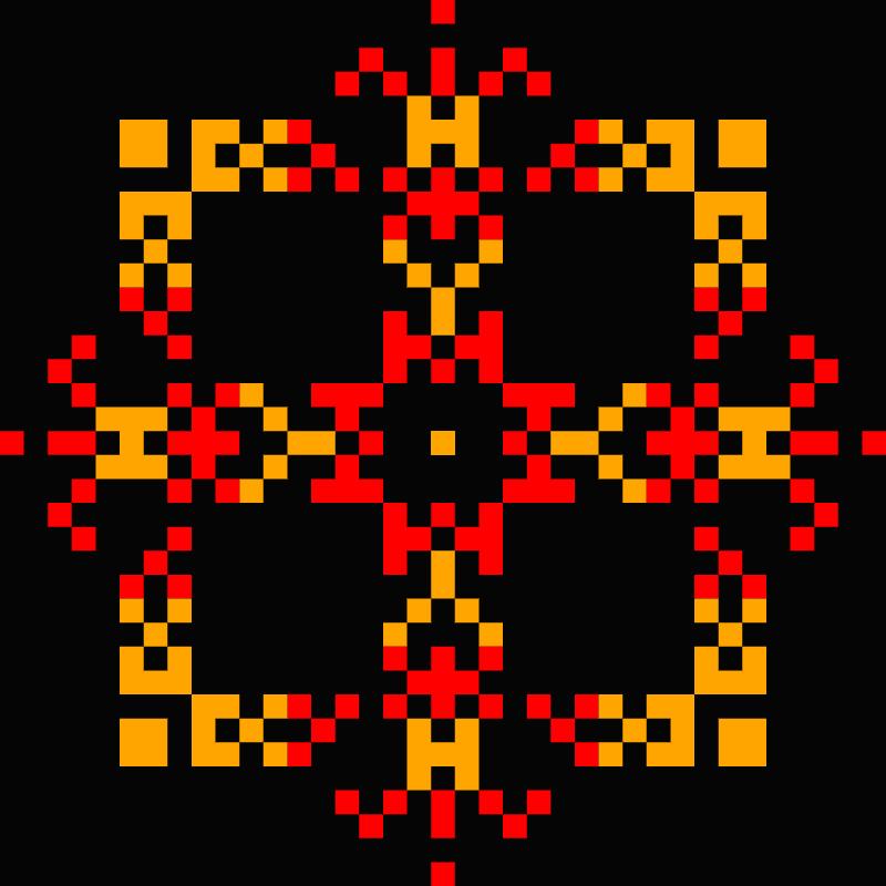 Текстовий слов'янський орнамент: Мужність