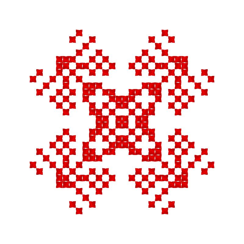 Текстовий слов'янський орнамент: щасливого