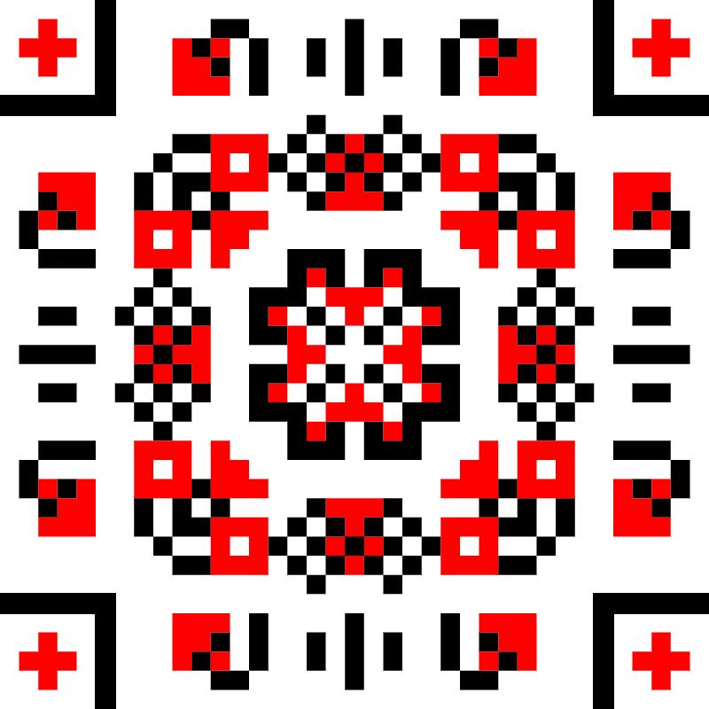 Текстовий слов'янський орнамент: бажаю здоров'я
