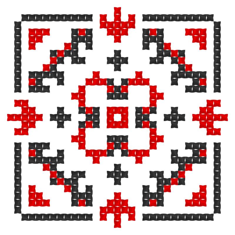 Текстовий слов'янський орнамент: кохана дівчина