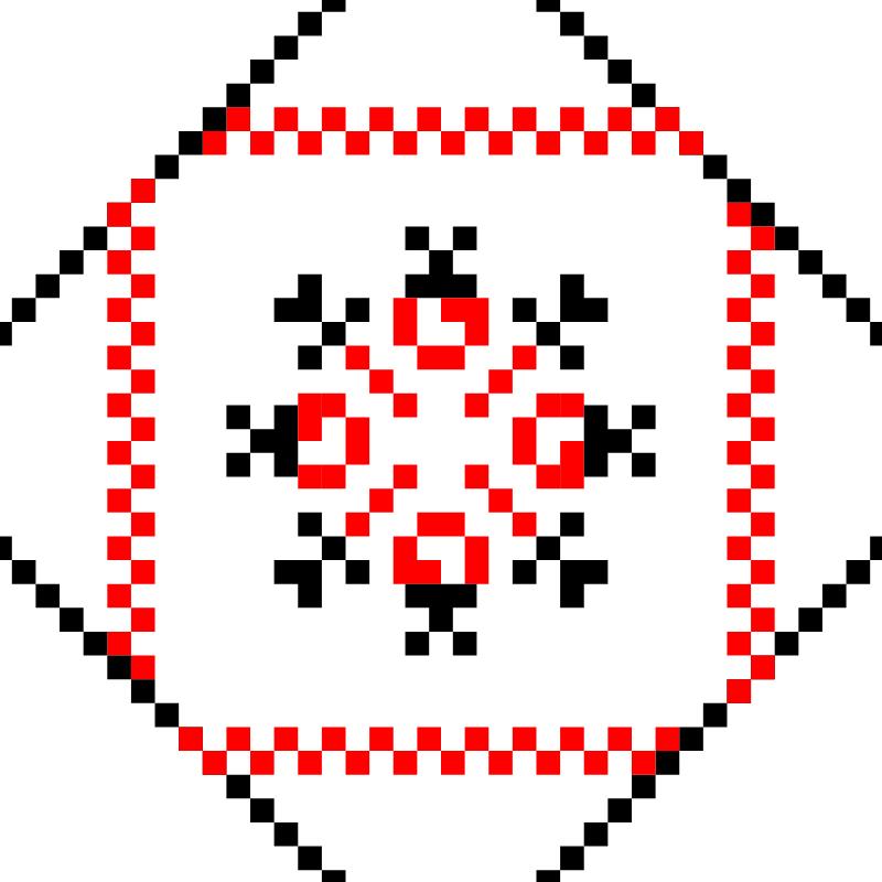Текстовий слов'янський орнамент: Имя Віка