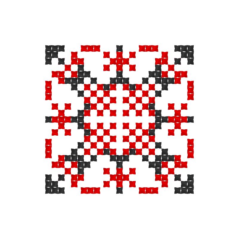 Текстовий слов'янський орнамент: заміжжя 2