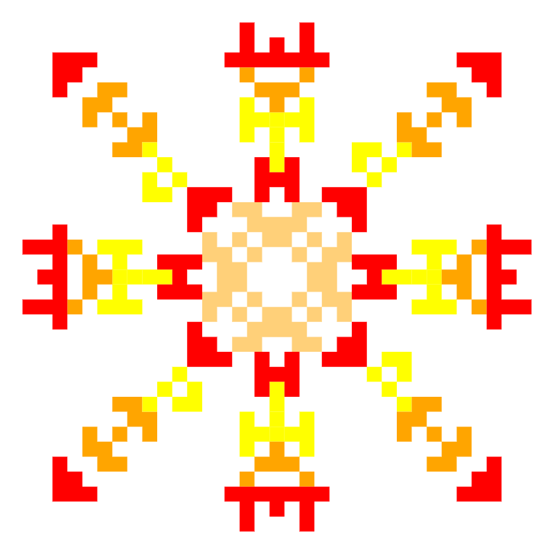 Текстовий слов'янський орнамент: Солнце