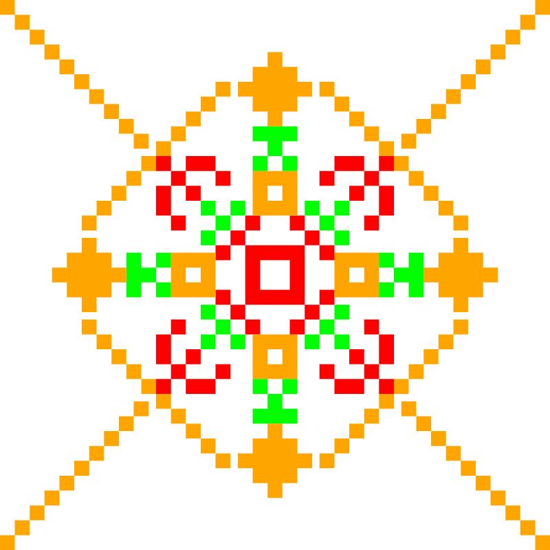 Текстовий слов'янський орнамент: Андрей