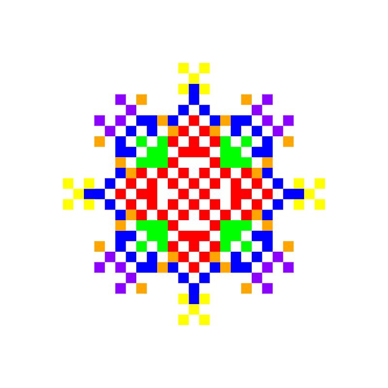 Текстовий слов'янський орнамент: Лідія +