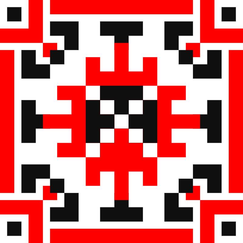 Текстовий слов'янський орнамент: Устим
