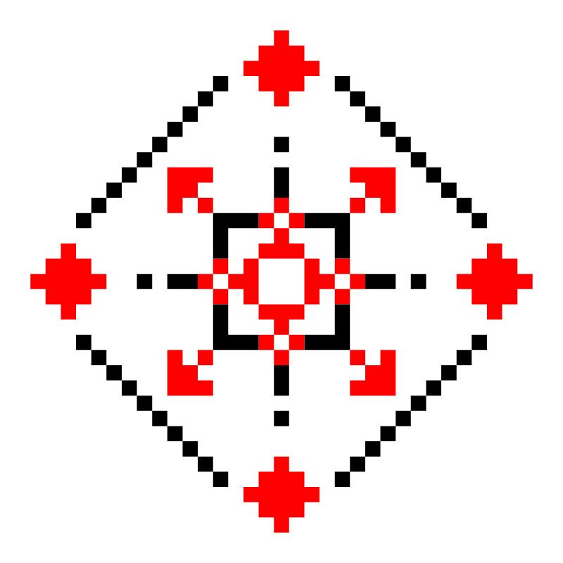 Текстовий слов'янський орнамент: Юлія+межа
