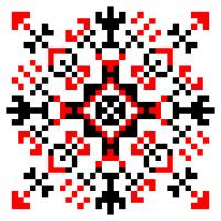 Текстовый украинский орнамент: світлана сила життя