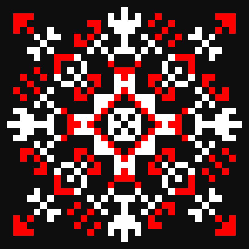 Текстовий слов'янський орнамент: чорний світлана сила життя