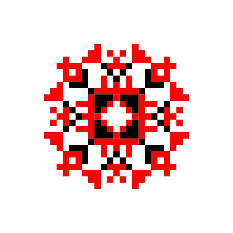 Текстовий слов'янський орнамент: Сашулька