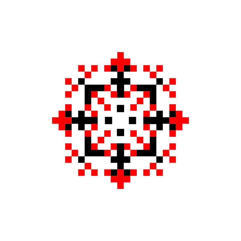 Текстовий слов'янський орнамент: Вікуся