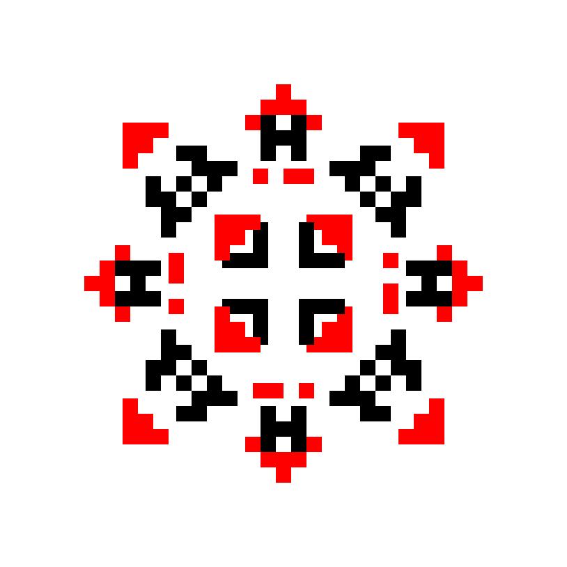Текстовий слов'янський орнамент: Вільшана