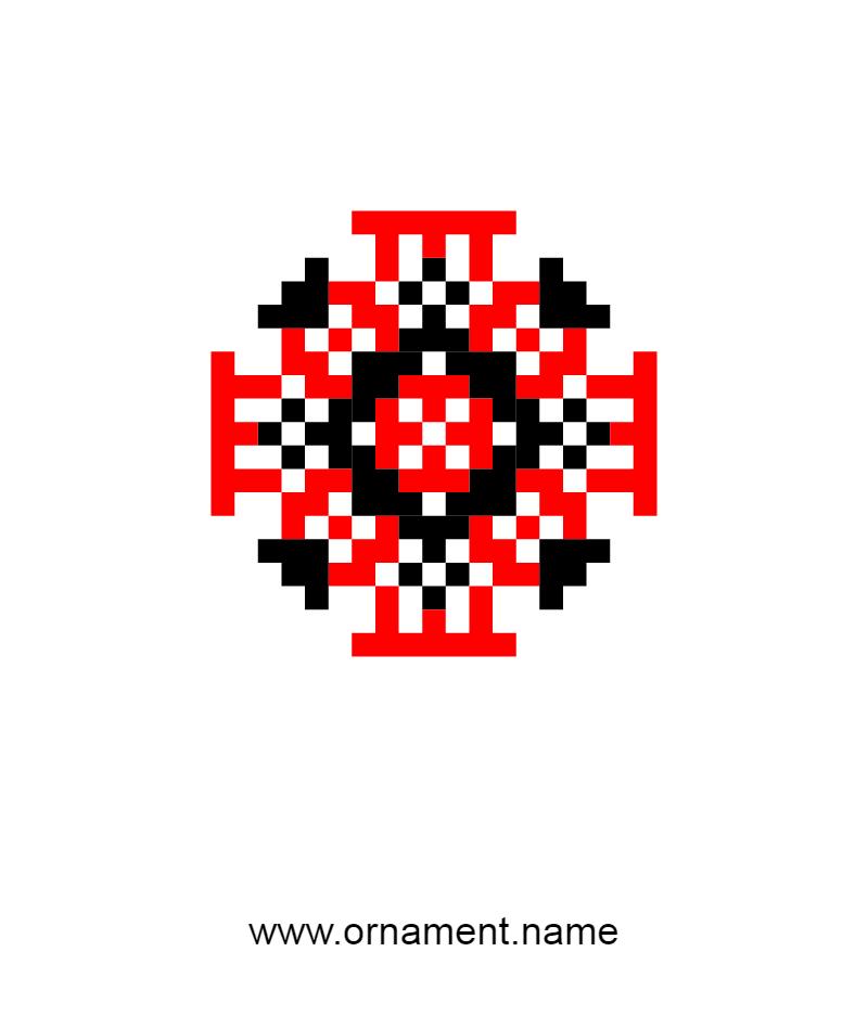 Текстовий слов'янський орнамент: Танюша
