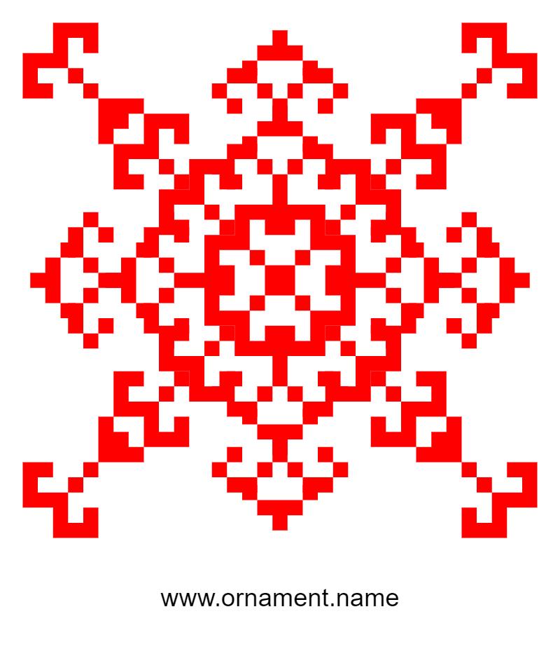 Текстовий слов'янський орнамент: скай