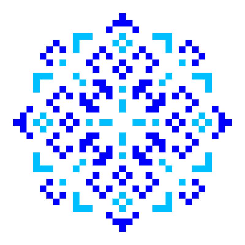 Текстовий слов'янський орнамент: Поліна