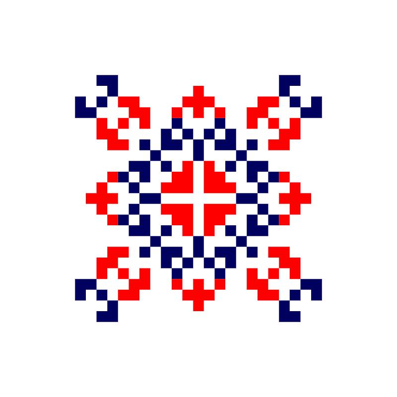 Текстовий слов'янський орнамент: ім*я