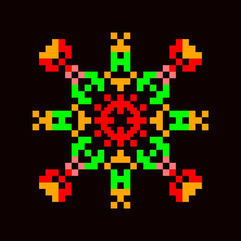Текстовий слов'янський орнамент: зоря