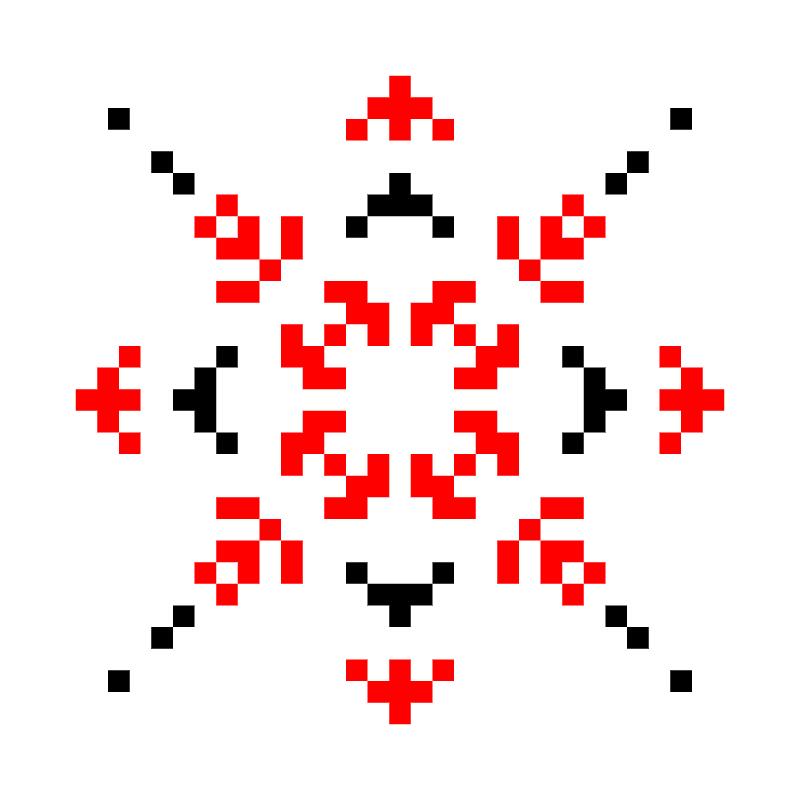 Текстовий слов'янський орнамент: Надія