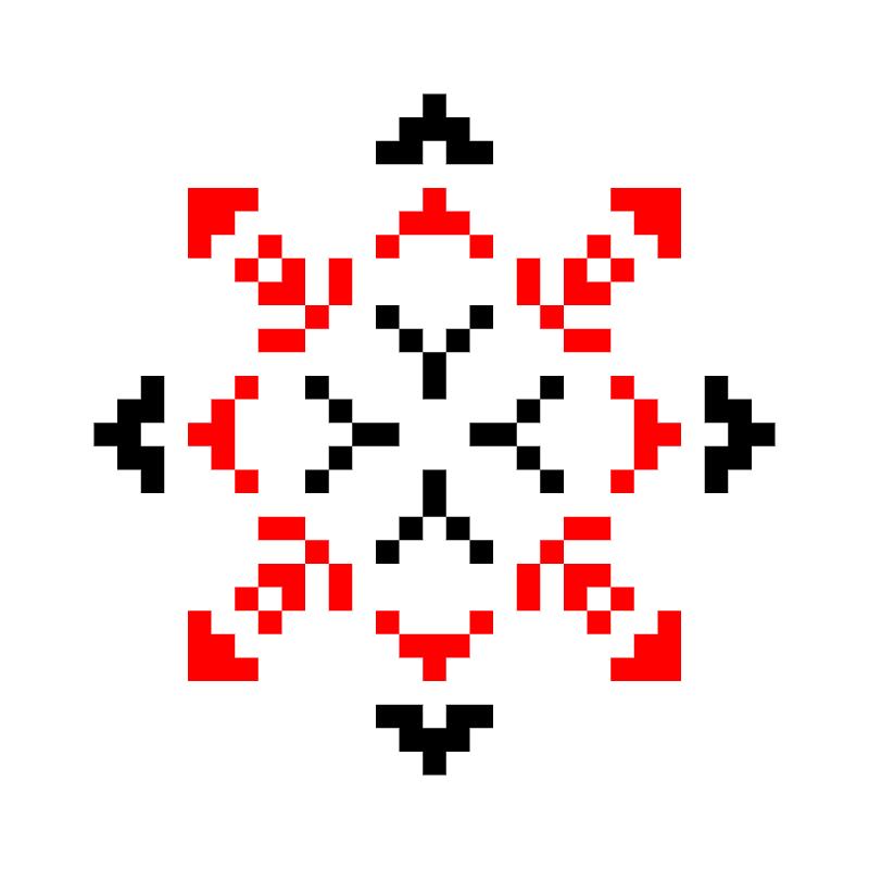 Текстовий слов'янський орнамент: Удача