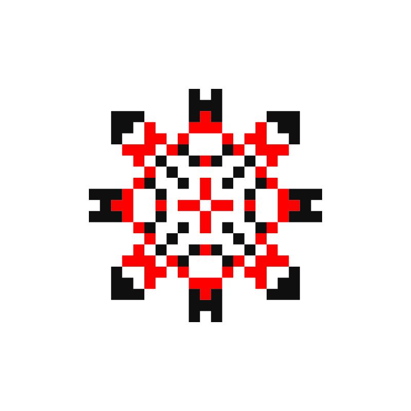Текстовий слов'янський орнамент: ІВАННА