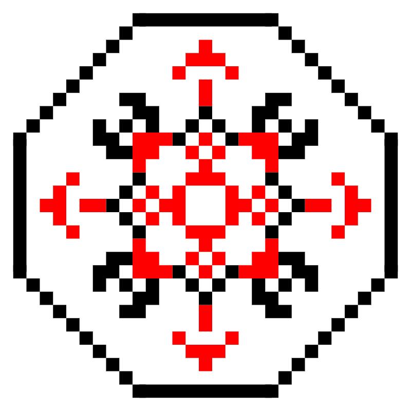 Текстовий слов'янський орнамент: Юліана