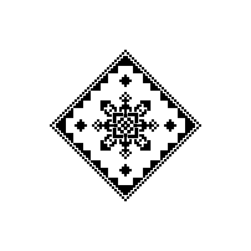 Текстовий слов'янський орнамент: Данило 2