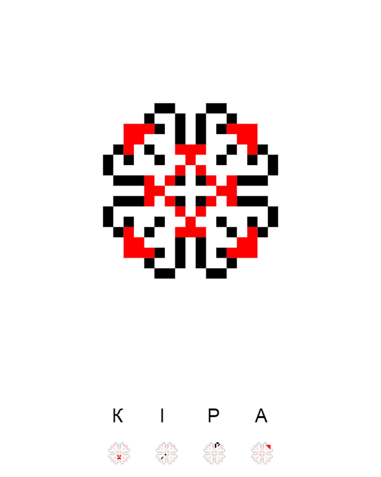 Текстовий слов'янський орнамент: кира