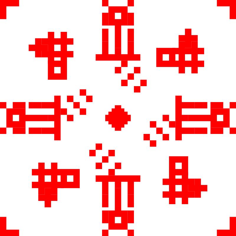 Текстовий слов'янський орнамент: просто орнамент якийсь