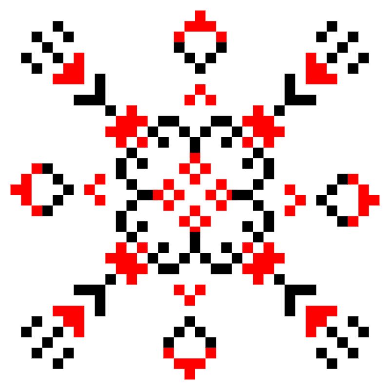 Текстовий слов'янський орнамент: Богуслава